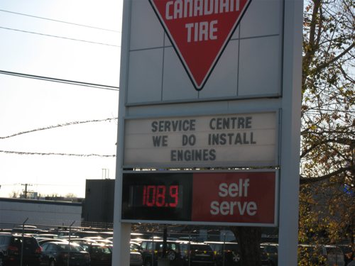 Canadian Tire Gas