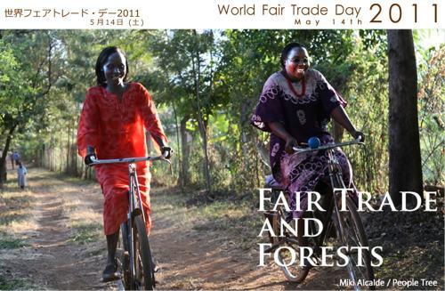 Fair Trade Day