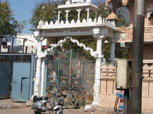 Gate India
