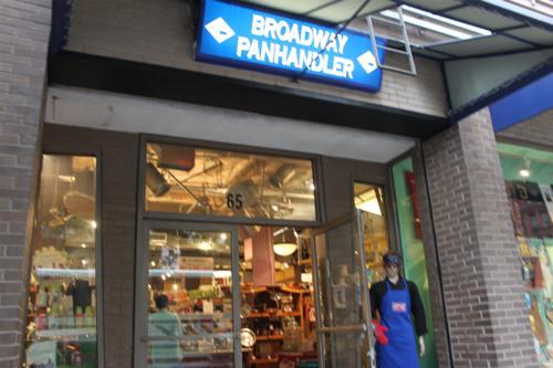 broadway panhandler outside