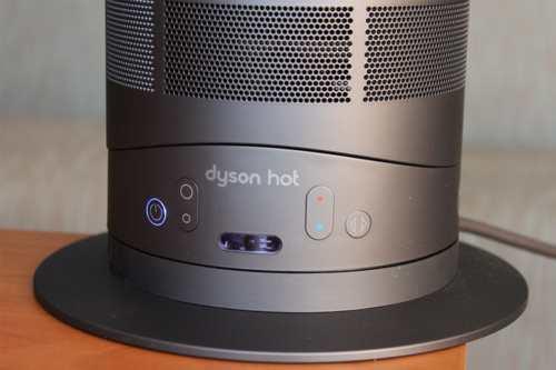 dyson hot control