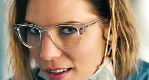 skylar ice glasses